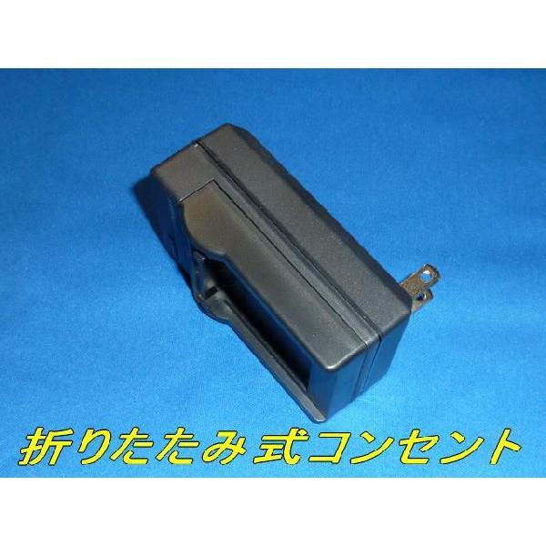 NB-3L 用 キャノン 対応 互換  急速充電器 バッテリーチャージャー 0257-1