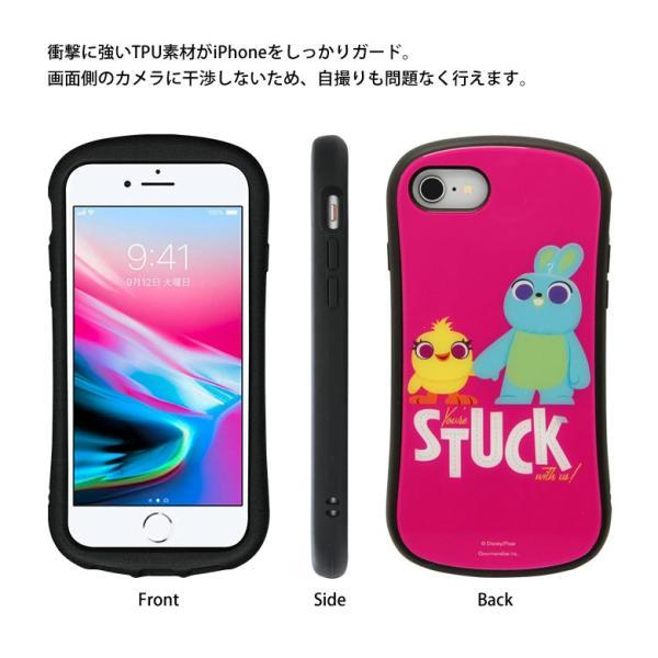 iphone8 ケース iPhone7 ケース ガラスケース トイストーリー4|monomode0629|05