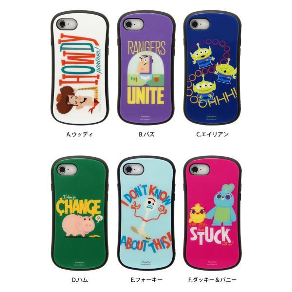 iphone8 ケース iPhone7 ケース ガラスケース トイストーリー4|monomode0629|06