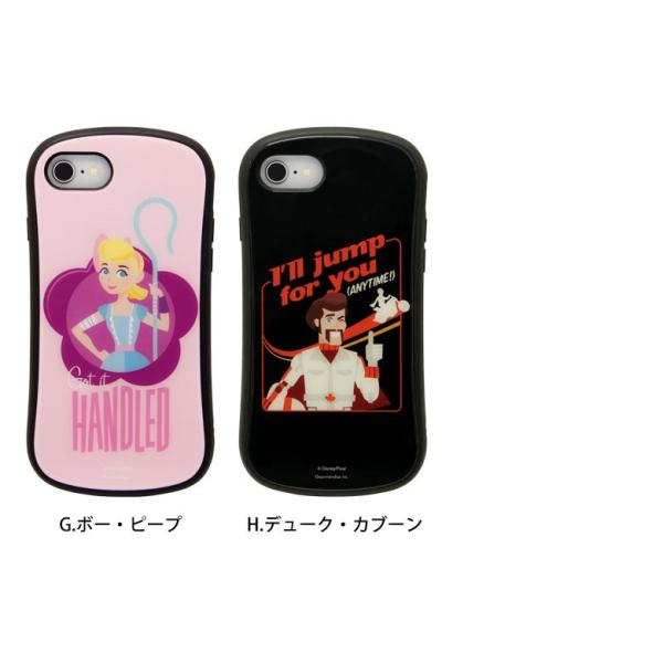 iphone8 ケース iPhone7 ケース ガラスケース トイストーリー4|monomode0629|07