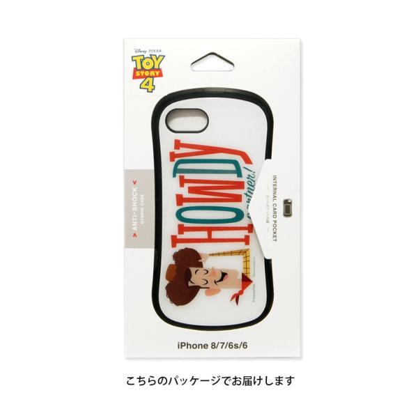 iphone8 ケース iPhone7 ケース ガラスケース トイストーリー4|monomode0629|08