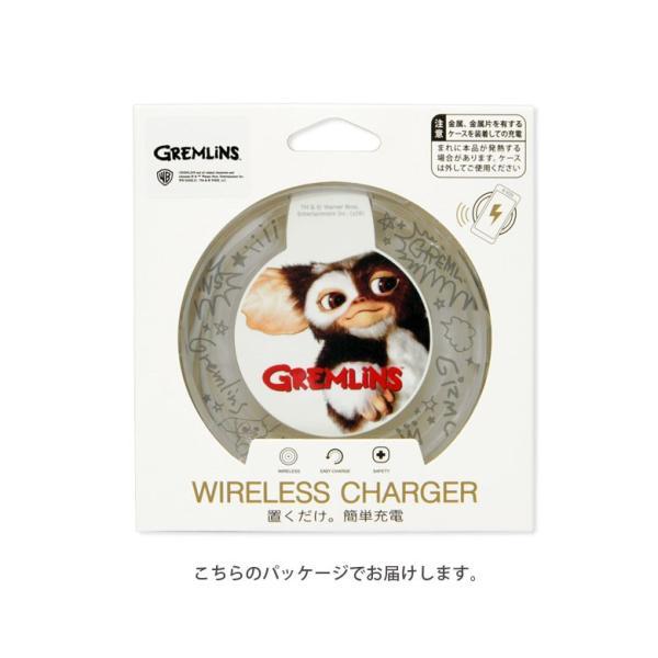 ワイヤレス充電器 グレムリン 置くだけ 充電器|monomode0629|07