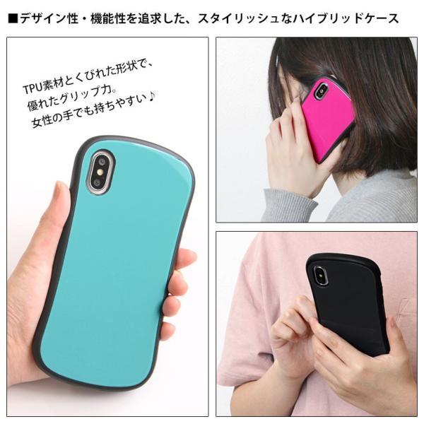 iPhone8 iPhone7 ケース ガラス グレムリン|monomode0629|02
