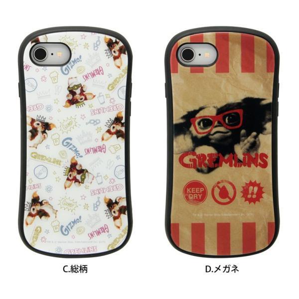 iPhone8 iPhone7 ケース ガラス グレムリン|monomode0629|07