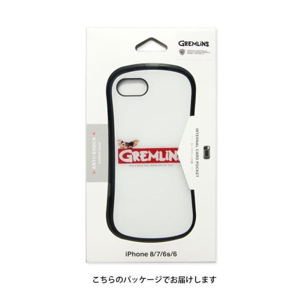 iPhone8 iPhone7 ケース ガラス グレムリン|monomode0629|08