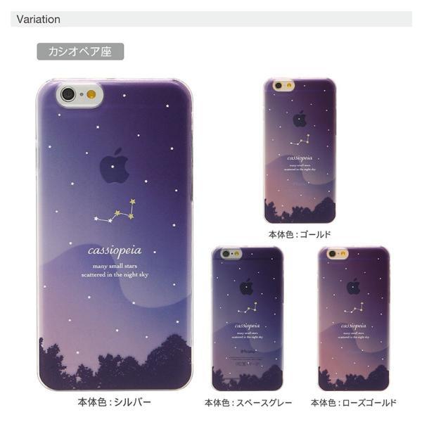 iphone11 ケース iphone11pro iphone11promax  iphonexr iphoneX iphone8 Xperia galaxy Constellation アイフォン11 ケース スマホケース 携帯ケース|monomode0629|05
