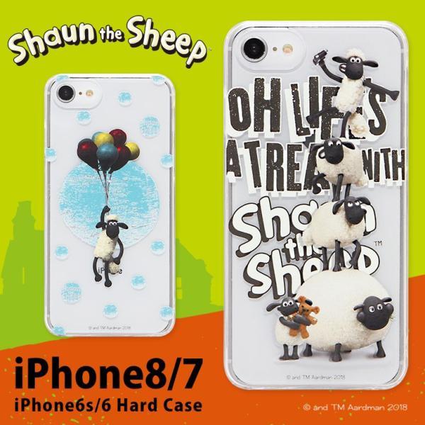 iphone8 ケース iPhone7 ひつじのショーン ハード    スマホケース スマホ  iPhoneケース 携帯ケース カバー