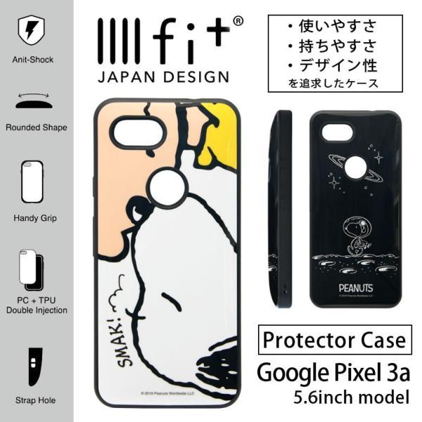 Google Pixel 3a IIIIfit ケース ピーナッツ スヌーピー|monomode0629