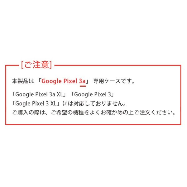 Google Pixel 3a IIIIfit ケース ピーナッツ スヌーピー|monomode0629|06
