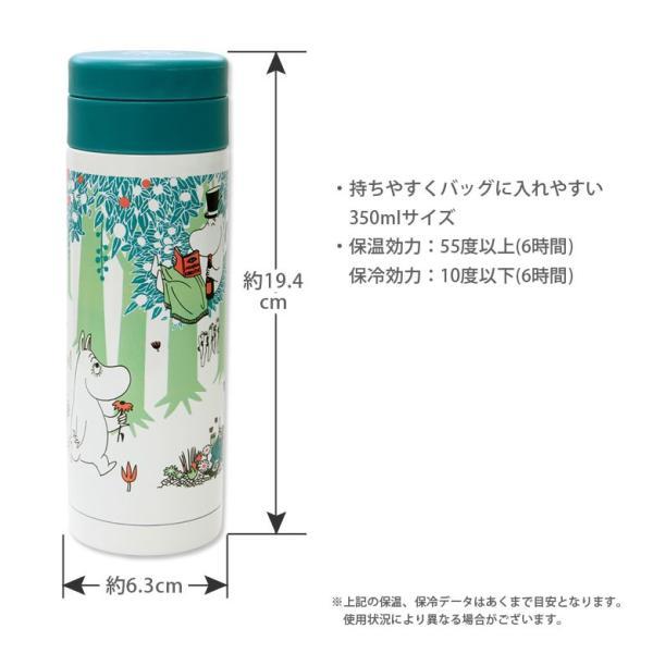 ムーミン ステンレスボトル 350ml | 水筒 直飲み ムーミングッズ かわいい おしゃれ|monomode|03