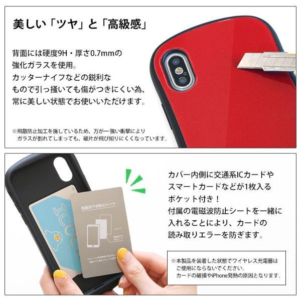 機動戦士ガンダム iPhone XS iPhone X 対応 ハイブリッドガラスケース シャア専用 ザク グフ ドム ズゴック gd-88a gd-88b gd-88c gd-88d gd-88e|monomode|03