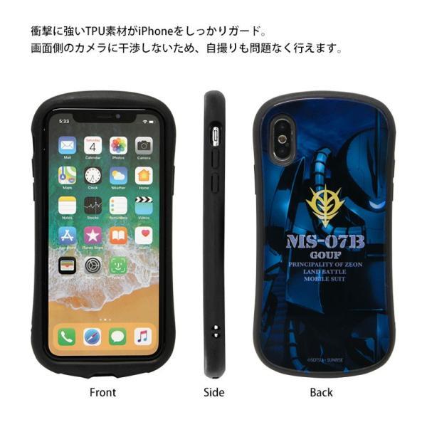 機動戦士ガンダム iPhone XS iPhone X 対応 ハイブリッドガラスケース シャア専用 ザク グフ ドム ズゴック gd-88a gd-88b gd-88c gd-88d gd-88e|monomode|05