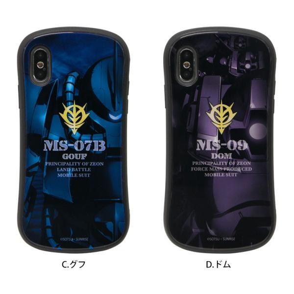 機動戦士ガンダム iPhone XS iPhone X 対応 ハイブリッドガラスケース シャア専用 ザク グフ ドム ズゴック gd-88a gd-88b gd-88c gd-88d gd-88e|monomode|07