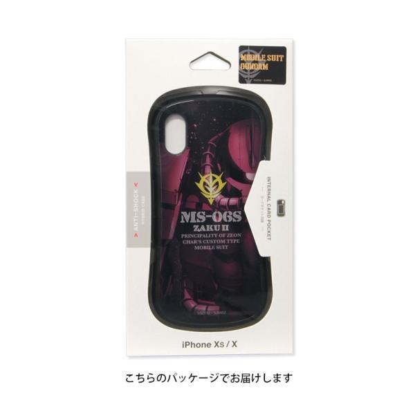 機動戦士ガンダム iPhone XS iPhone X 対応 ハイブリッドガラスケース シャア専用 ザク グフ ドム ズゴック gd-88a gd-88b gd-88c gd-88d gd-88e|monomode|09