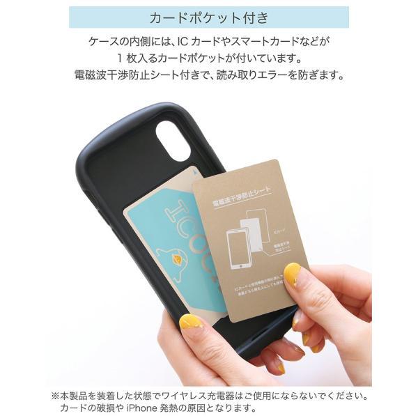 iPhone XR ケース iPhone Xs iselect パンダ monomode 04