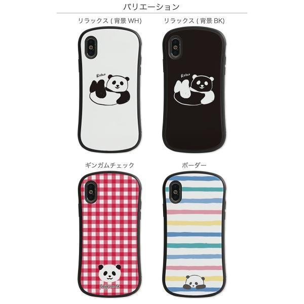 iPhone XR ケース iPhone Xs iselect パンダ monomode 08