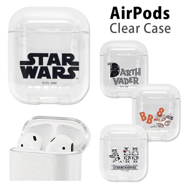 AirPods ケース クリア ハード スターウォーズ  STAR WARS カバー Air Pods2|monomode