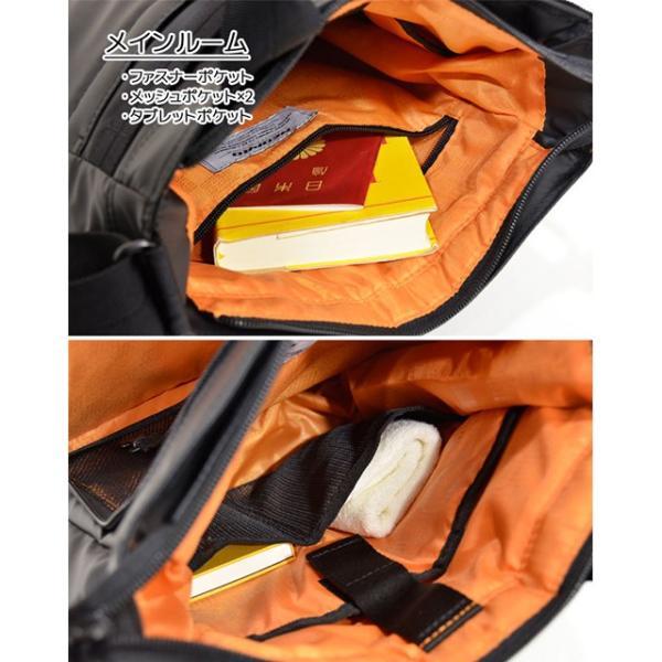 【全商品ポイント10倍】 エンドー鞄 NEOPRO COMMUTE LIGHT ネオプロ コミュートライト ビジネスバッグ 薄マチ ショルダーバッグ クロ 2-767-BK|monosapiens|04