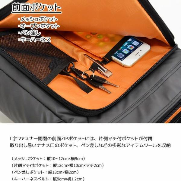 【全商品ポイント10倍】 エンドー鞄 NEOPRO COMMUTE LIGHT ネオプロ コミュートライト ビジネスバッグ 薄マチ ショルダーバッグ クロ 2-767-BK|monosapiens|05