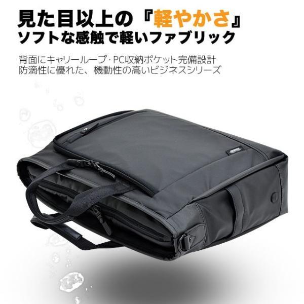 【全商品ポイント10倍】 エンドー鞄 NEOPRO COMMUTE LIGHT ネオプロ コミュートライト ビジネスバッグ 薄マチ ショルダーバッグ クロ 2-767-BK|monosapiens|07