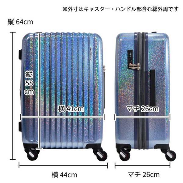 【全商品ポイント10倍】 エンドー鞄 FREQUENTER REFLECT フリクエンター リフレクト 4輪 ファスナー スーツケース 機内持込 48cm 33L パールピンク 1-311-PPK|monosapiens|02