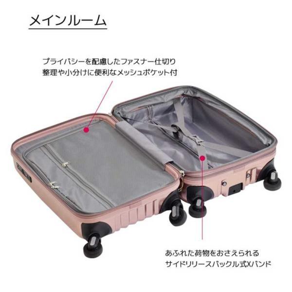 【全商品ポイント10倍】 エンドー鞄 FREQUENTER REFLECT フリクエンター リフレクト 4輪 ファスナー スーツケース 機内持込 48cm 33L パールピンク 1-311-PPK|monosapiens|03