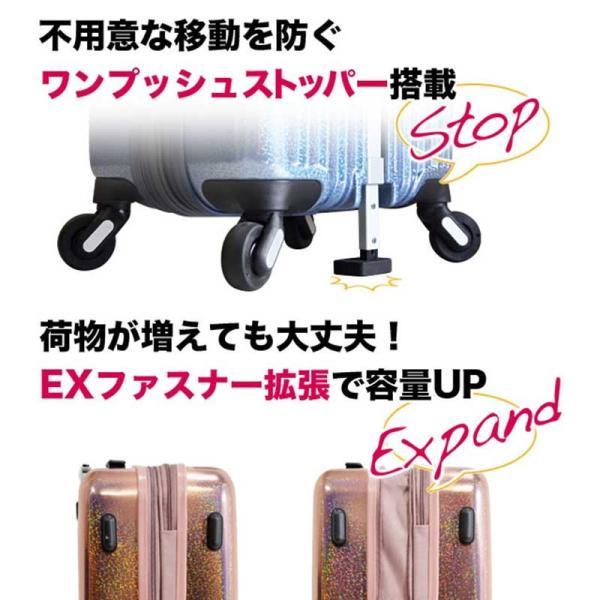【全商品ポイント10倍】 エンドー鞄 FREQUENTER REFLECT フリクエンター リフレクト 4輪 ファスナー スーツケース 機内持込 48cm 33L パールピンク 1-311-PPK|monosapiens|04