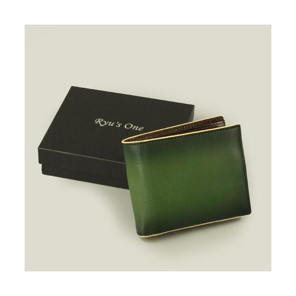 服部 RYU'S ONE リューズワン GG 牛革製 二つ折り財布 グリーン 15-4003-GR