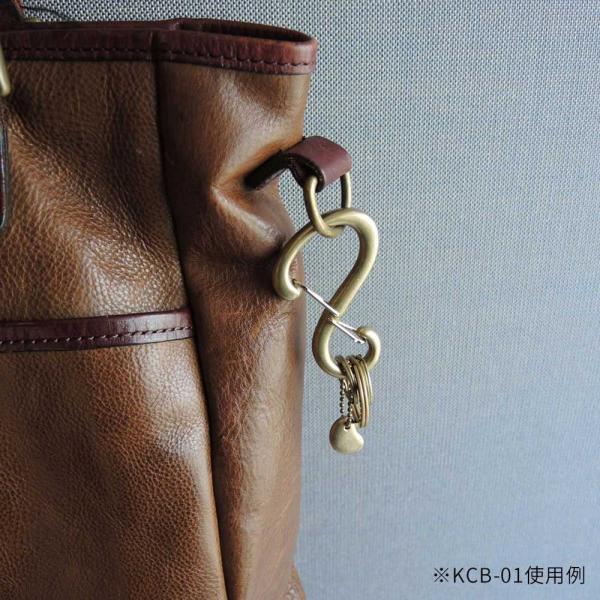 KAMISHIRAISHI acc 上白石 S字 カラビナ セット 真鍮 アクセサリー KCB-01|monosapiens|05