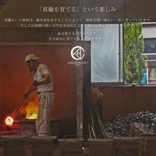 KAMISHIRAISHI acc 上白石 S字 カラビナ セット 真鍮 アクセサリー KCB-01|monosapiens|09