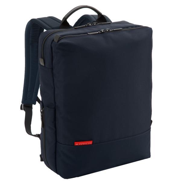 MANHATTAN PASSAGE マンハッタンパッセージ Well-Organized City Backpack Plus2 ウェルオーガナイズド シティ バックパック ビジネス リュクサック A4 ミッドナイトブルー #7016-BL