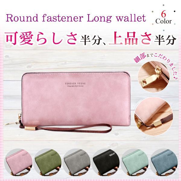 財布長財布レディース大容量軽量使いやすいかわいいおしゃれ