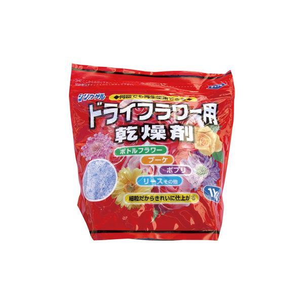 ドライフラワー用乾燥剤 シリカゲル 豊田化工 1kg 1kg
