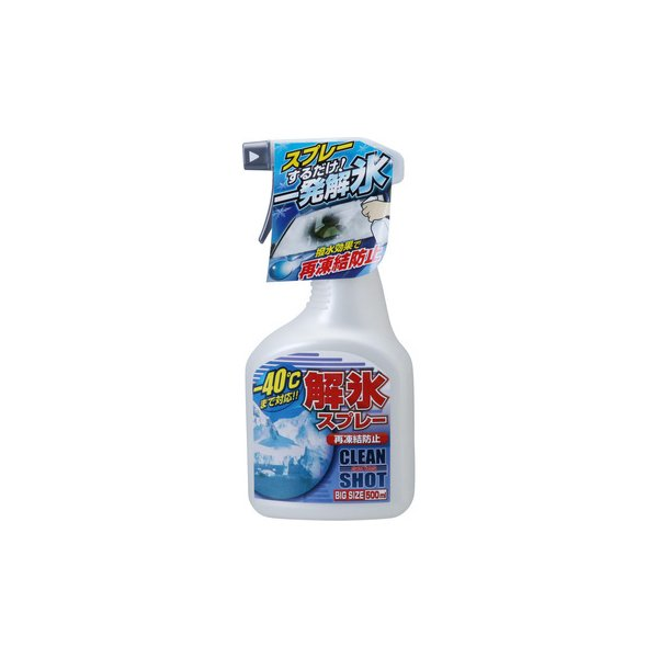 解氷スプレー トリガー500 古河薬品工業 22-040