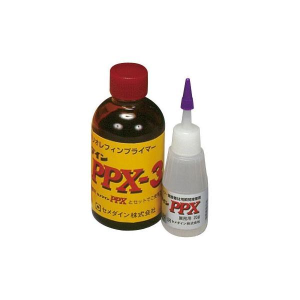 接着剤PPX(プライマーセット) セメダイン AC110