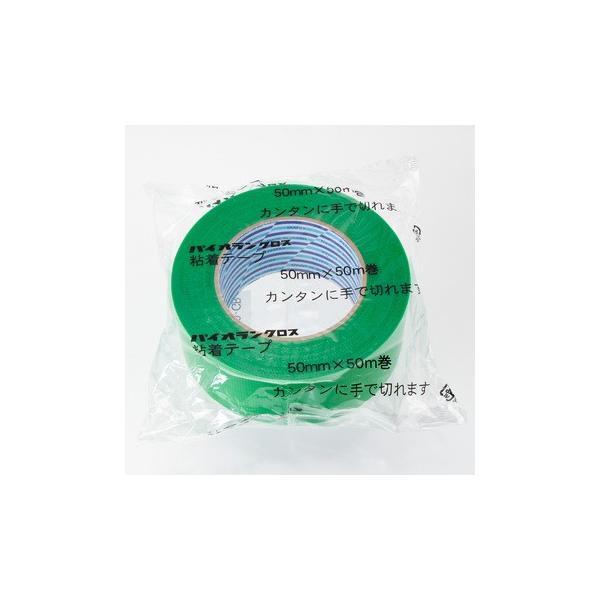 パイオラン梱包用テープ ダイヤテックス K-10 GR 50MMX50M