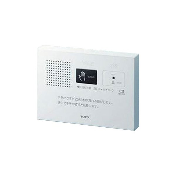 トイレ用擬音装置音姫TOTOYES400DR