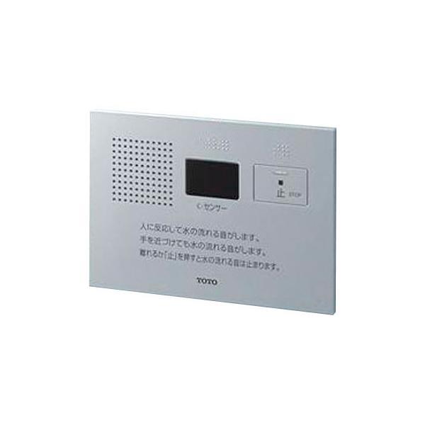トイレ用擬音装置音姫TOTOYES412R