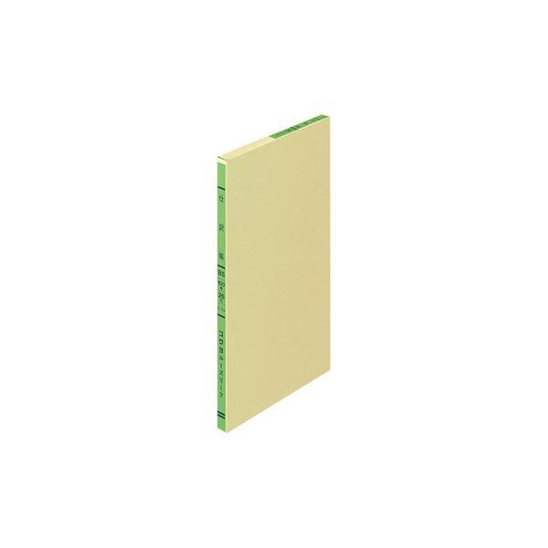 三色刷りルーズリーフ コクヨ リ-114 B5