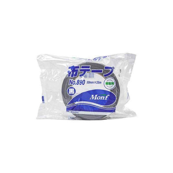 カラー布粘着テープ No.890 古藤工業(Monf) No.890 黒 50mm×25m