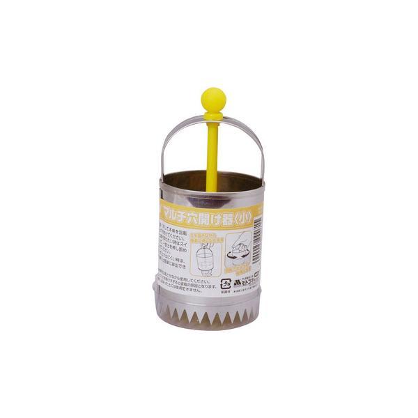 マルチ穴あけ器 モトコマ HA-60 Φ60