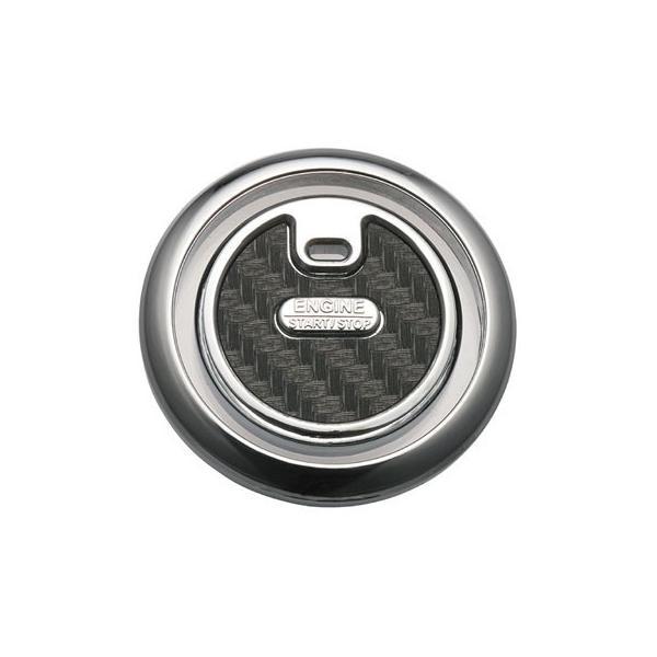 ドレスアップパーツ プッシュスイッチリング・ボタン用 トヨタ用A カーボン調ブラック カーメイト DZ189