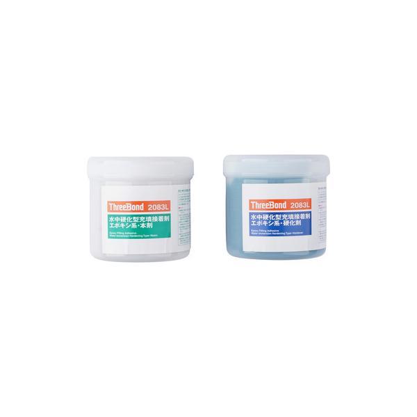 水中硬化補修用接着剤(主剤+硬化剤セット) スリーボンド TB2083L-1SET