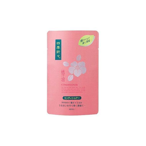 四季折々 椿油コンディショナー 熊野油脂