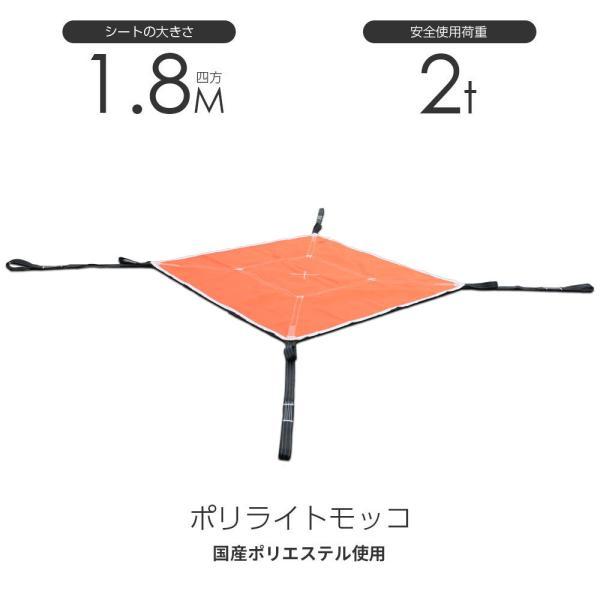 在庫有り 即出荷 シートモッコ:布モッコ 180cm×1