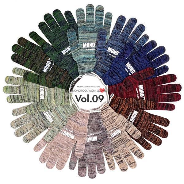 モノツール手袋 高級糸(10ゲージ)使用 すべり止め付き