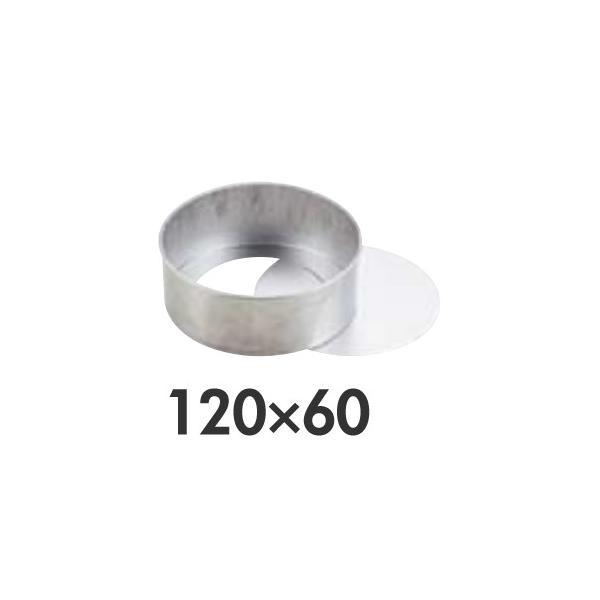 SA アルスター 底取デコ型 デコレーションケーキ型 12cm