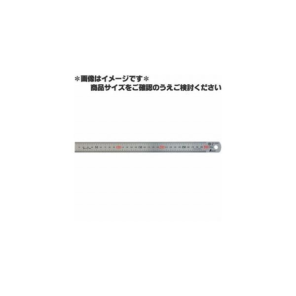 シンワ測定 ステン直尺 30cm No.14028
