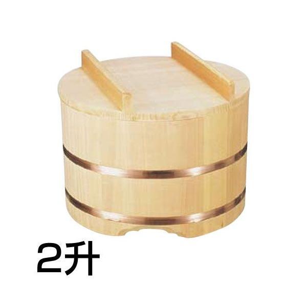 雅漆工芸 のせ蓋おひつ(さわらのお櫃) 2升用 33cm
