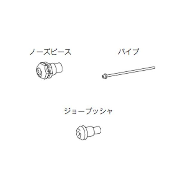 マキタ 充電式リベッタ用 付属セット品 φ6.4 191C02-6